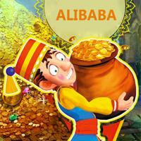 Alibaba EA