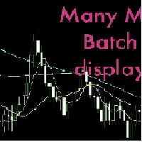 Many MA Batch display
