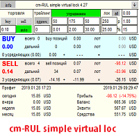 RUL simple virtual lock MT5