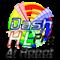 Dash HL Pro Ai Robot