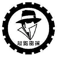 Qizhou