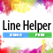 Line Helper DEMO
