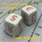 Tools Standard