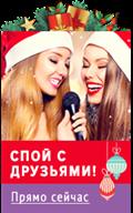 Бернес Марк «Если бы парни всей земли» - текст и слова песни в караоке на karaoke.ru