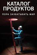 Карты Парабеллума | Инфобизнес2.ру