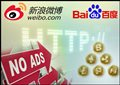 Crypto Ads 'disappear' From Chinese Social Media