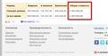 Как я заработал 1 миллион рублей в Marketplace 1С-Битрикс