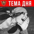 Казанский трейдер решил заработать наразнице курса иразорился/ Тема дня / Подкаст на PodFM.ru