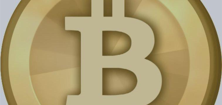 Inversión de riesgo: 5 peligros de Bitcoin