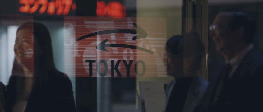Bolsa de Tóquio fecha em alta, na maior sequencia positiva do ano