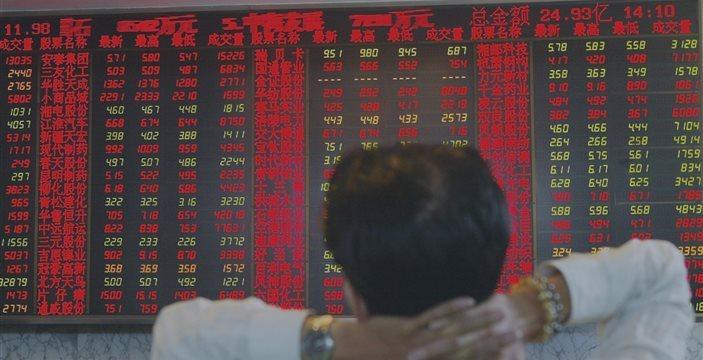 亚洲股市普涨 日经大涨4%创16个月最大涨幅