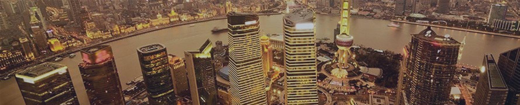 与富拓外汇一起参加2014上海国际理财博览会