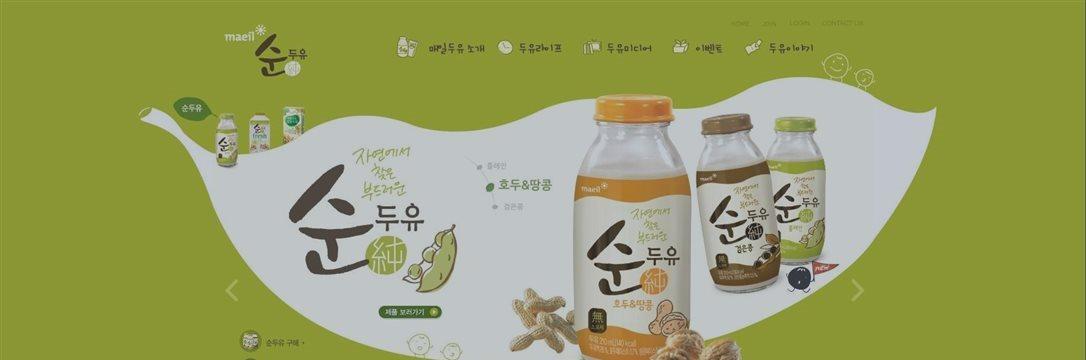 阿里巴巴推出韩国食品线上直供批发