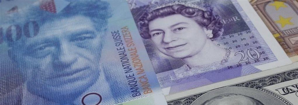 El franco suizo aumentó frente al dólar y disminuyó frente a la libra durante las negociaciones en Europa