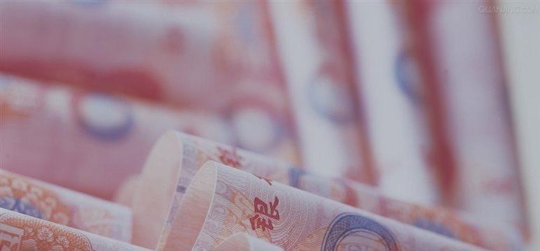 央行首次采用新货币工具MLF或定向投放千亿资金