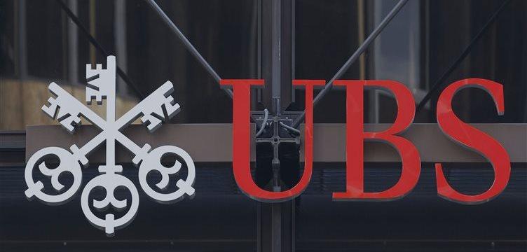 El banco suizo UBS aumenta sus reservas por anotar 1.900 mdd en el tercer trimestre