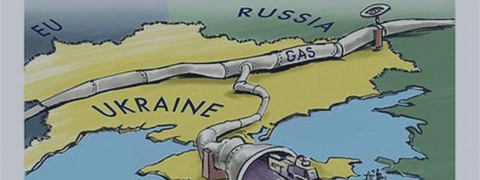 欧盟乌克兰与俄罗斯就天然气供应问题达成协议