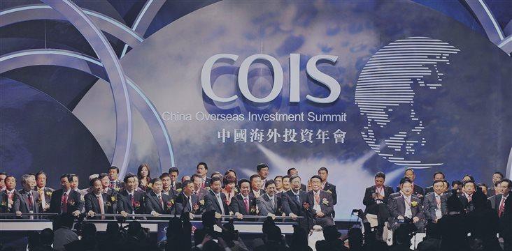 我国境外投资12年增长近40倍 连续两年全球第三