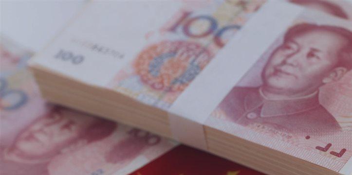 41%境外企业认可人民币是十分重要国际货币