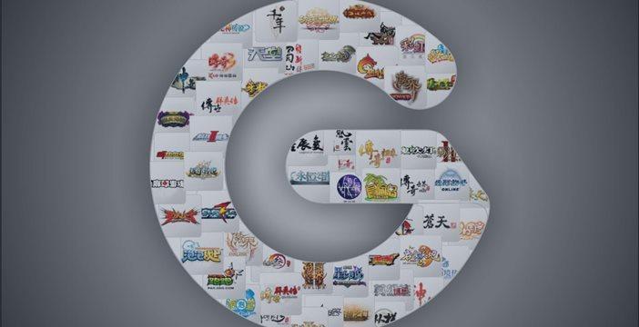 盛大游戏告苹果等20家公司:维权手游版传奇