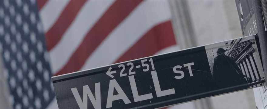 Wall Street abre al alza, S&P 500 alcanza máximo histórico