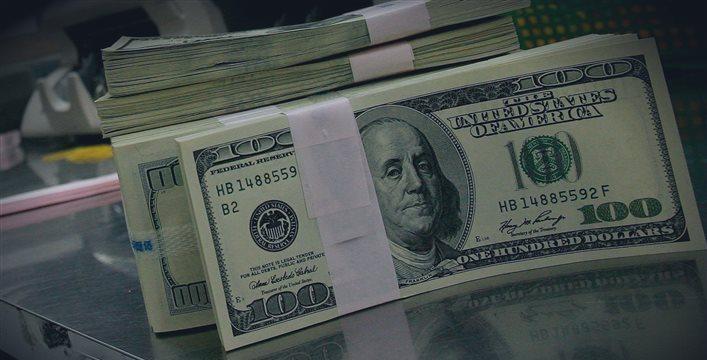 Sube El Dólar Después De Los Comentarios Ligeramente Agresivos De Yellen