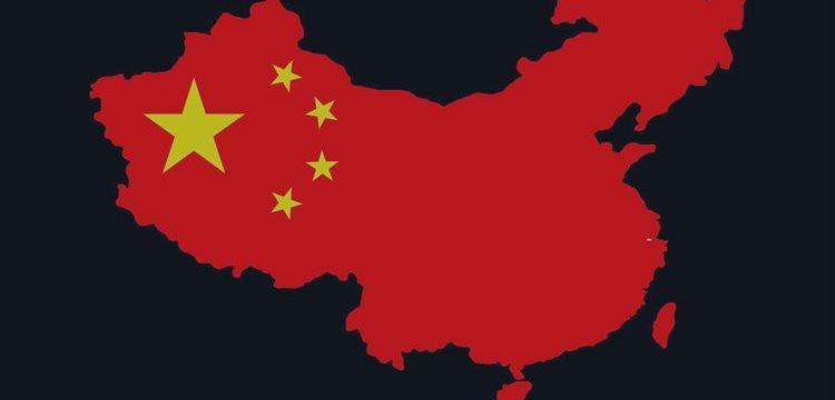 Depois da África, China avança sobre economia da América Latina