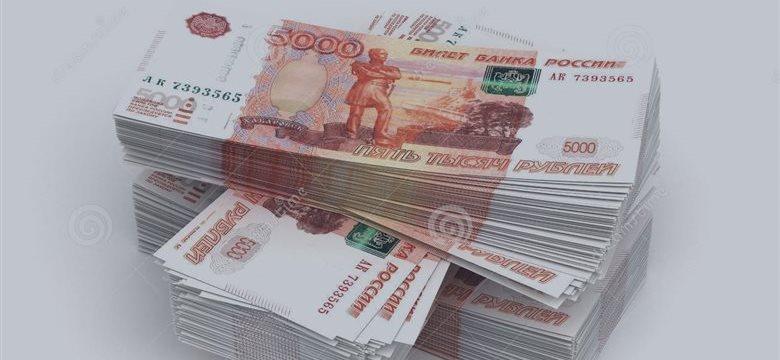 俄央行差钱了? 每日汇市干预金额至多3.5亿美元