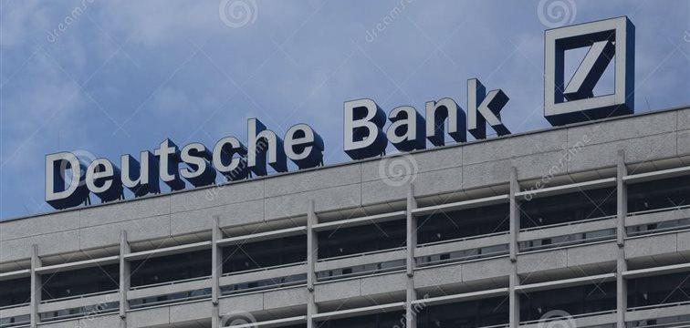 德意志银行:摊上大事儿啦!