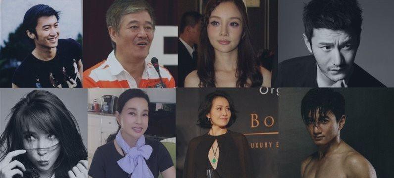 娱乐圈富豪大亨:赵本山刘德华上榜