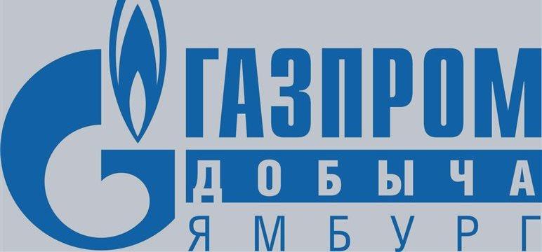 俄罗斯能源公司欲组团赴香港上市