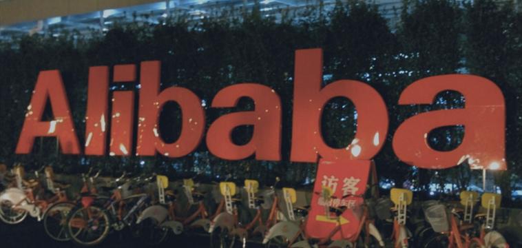 Глава Alibaba планирует провести IPO платежной системы Alipay