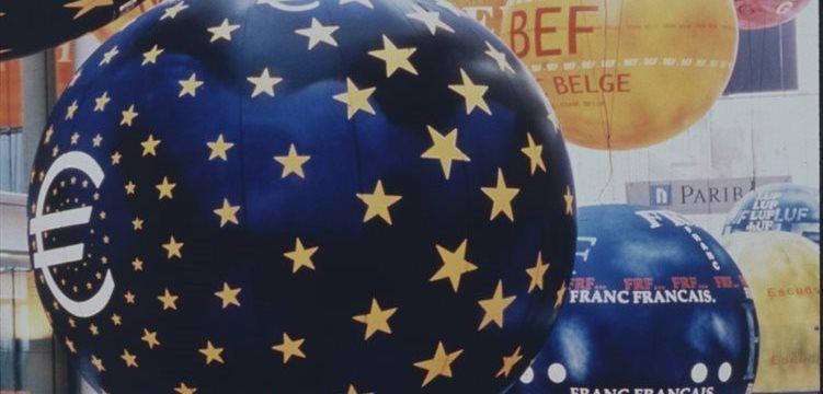 El BCE prestó 98.421 millones de euros a una tasa de interés fija del 0,05 %