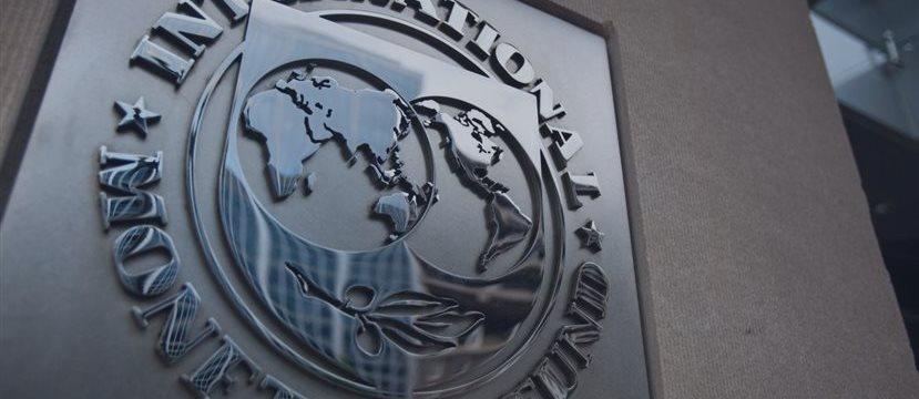 FMI: Lagarde é indiciada por negligência em caso de arbitragem