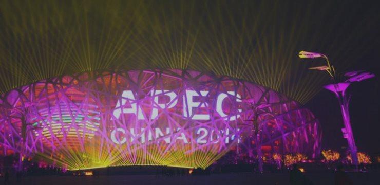 中国利用APEC峰会达成多项交易