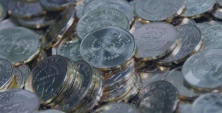 Cotizaciones de las divisas latinoamericanos con respecto al dólar