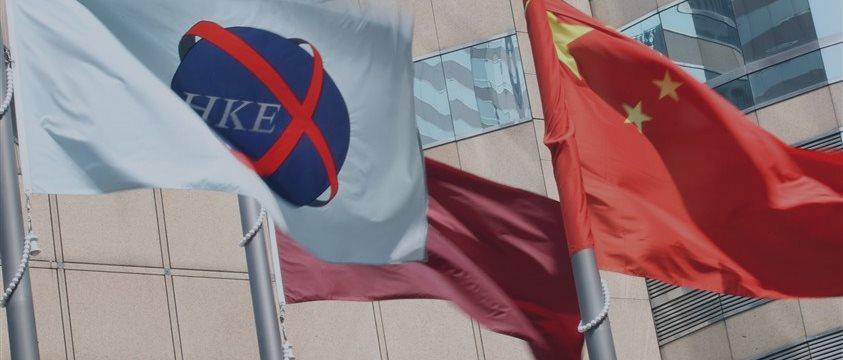 沪港通今日正式启动 中国资本市场迈出国际化一步