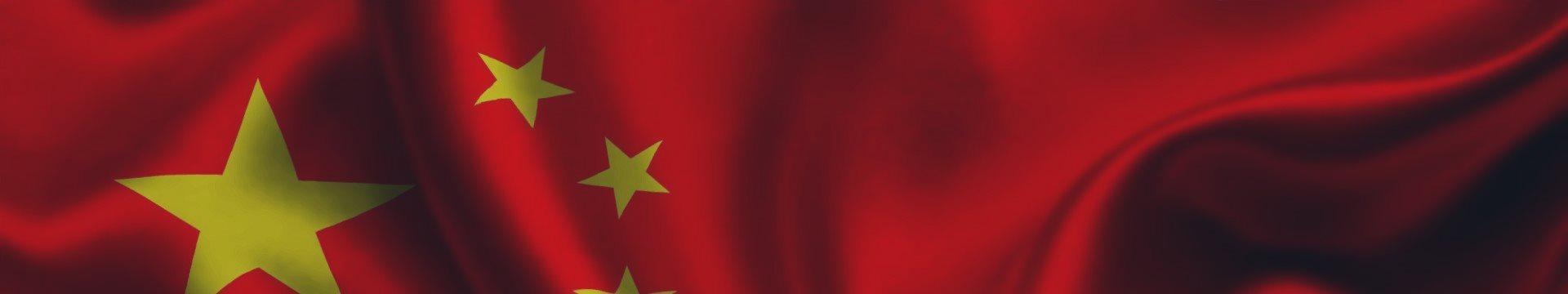 Las compañías chinas Wanda, Tencent y Baidu lanzan una empresa de comercio electrónico
