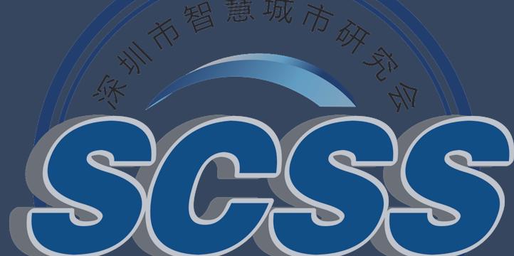 工信部官员:中国智慧城市市场规模预计达4万亿 11股望成大赢家