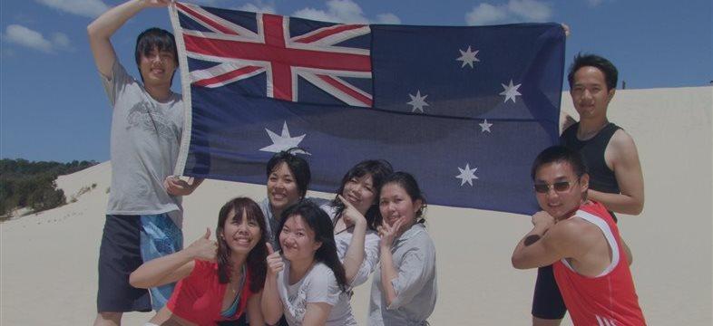 澳大利亚向中国30岁以下年轻人开放打工度假签证