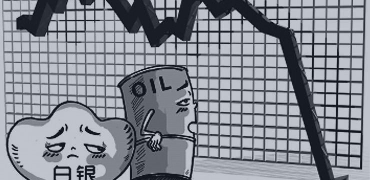"""大宗商品下跌或致主要新兴国家评级重回""""垃圾级"""""""