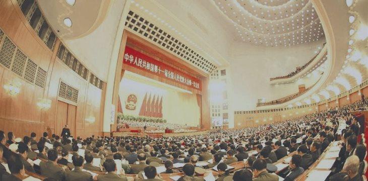 国务院:采取有力措施缓解企业融资成本高问题