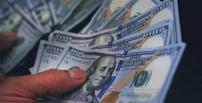 Analistas preveem dólar a R$ 2,50 no fim de 2015