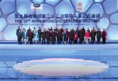 11月10日晚,习近平夫妇与APEC各成员经济体领导人、代表及配偶在水立方集体合影。