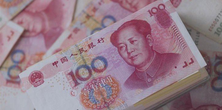 人民币即期大跌168基点 创近两月新低