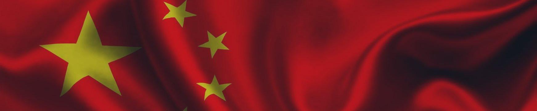 Bolsa de Shanghai cierra con ganancia de 3,48 puntos, la de Shenzhen cierra con más ganancia de 64,7 puntos