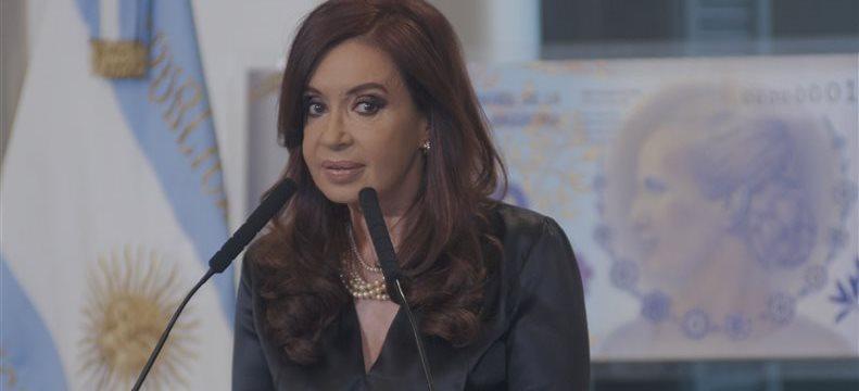 Argentina podría declararse en suspensión de pagos el miércoles