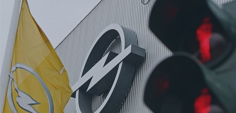 Легендарный завод Opel в Бохуме закрывается после полувека работы