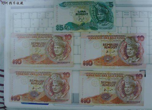 马来西亚货币创亚洲金融危机以来最大跌幅
