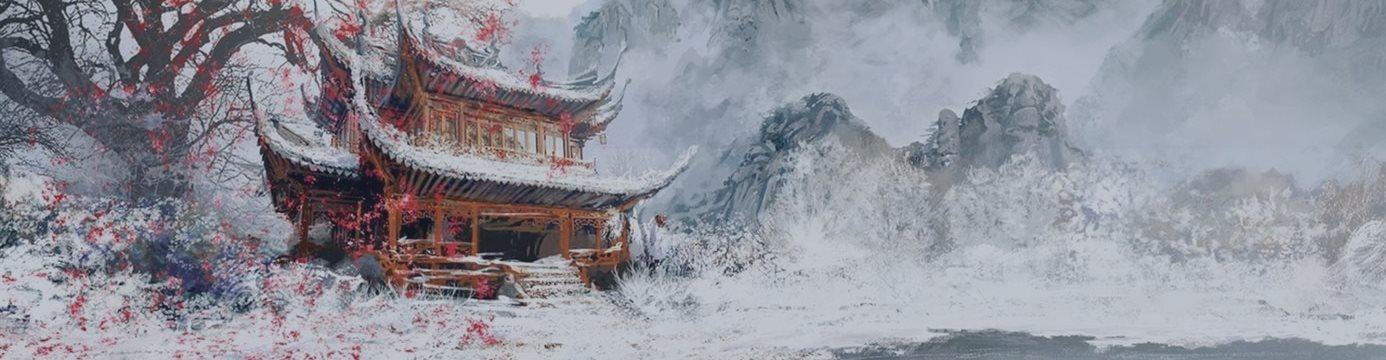 Азиатские индексы выросли во второй день зимы